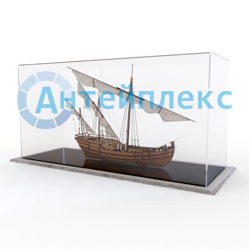 колпак из оргстекла для макета корабля