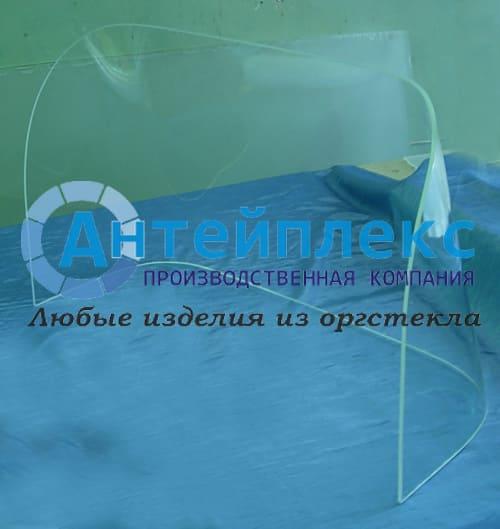 ветровое стекло на катер