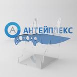 Подставка для ножей №1