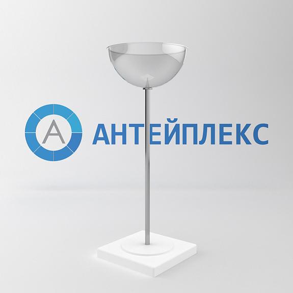 Чаша для распродаж
