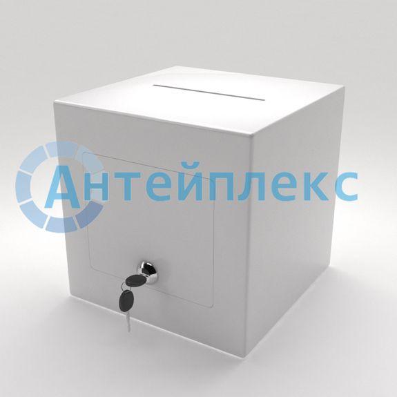 Ящик для пожертвований с боковой крышкой, молочный