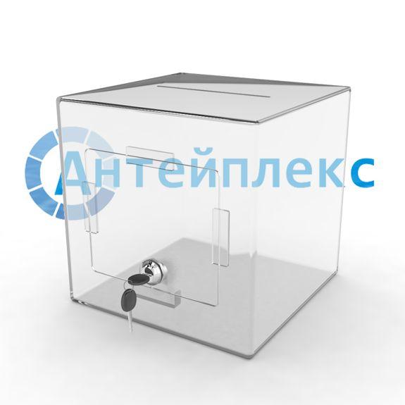Ящик для пожертвований с боковой крышкой
