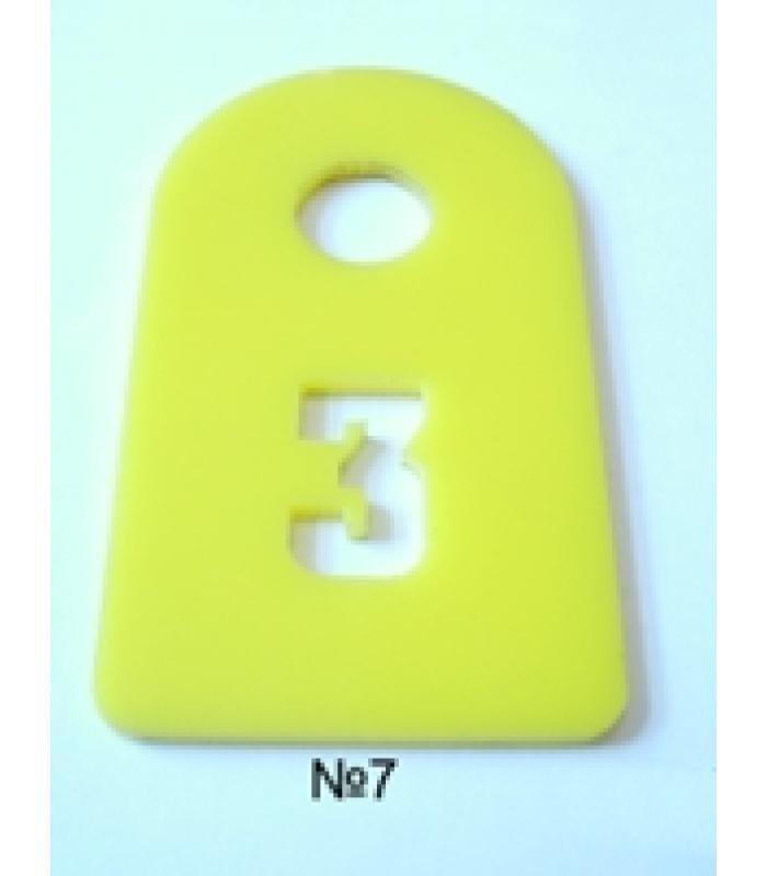 Номерок №7