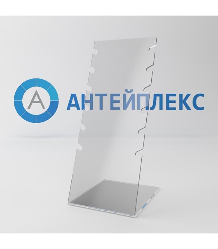 Подставка для цепочек L-образной формы