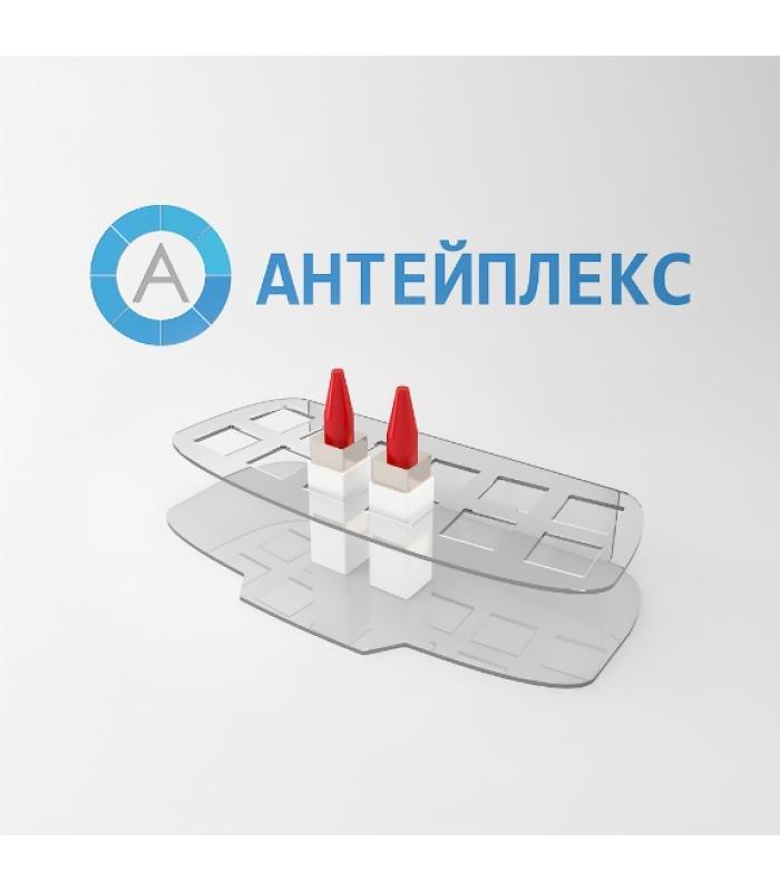 Подставка для помады с квадратными отверстиями