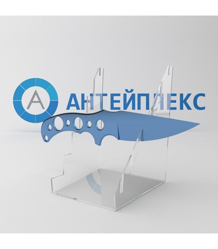 Подставка для ножей гнутая