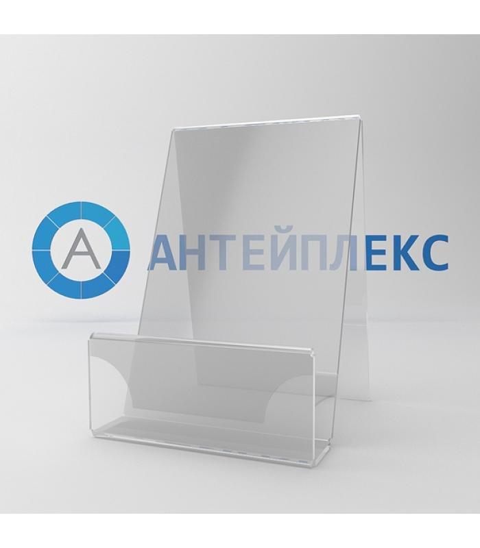 Подставка для электронной книги с ценником