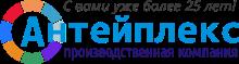 "ООО ""Антейплекс"""